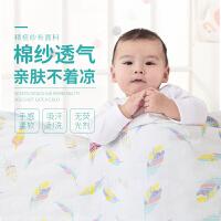 婴儿夏季薄款被子婴儿盖被棉纱空调被纱布薄夏凉被宝宝夏幼儿园被