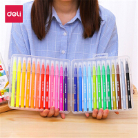 得力彩笔软头水彩笔12色24色套装儿童学生用彩色笔可水洗水彩画画笔