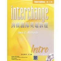 剑桥国际英语教程 入门级(学生用书)(第3版)(附光盘+词汇手册) (美)理查兹 9787560062280