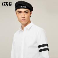 【5折价144.5,仅限10.12-15日】GXG男装 秋季时尚潮流衬衣白色长袖修身衬衫男#173803035