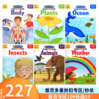 Early Bird World 报晓鸟系列8册4岁以上 美国加州教辅 Evan Moor Weather/Rainforest/Plants/Ocean/Insects/Body/Animals