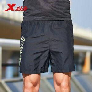 特步男子训练短裤2018夏季新款纯色轻便舒适运动健身跑步梭织短裤882229679121