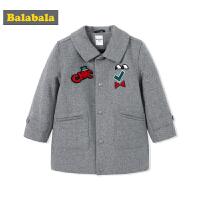【1件3折】巴拉巴拉童装儿童呢子大衣秋冬2017新款男童宝宝休闲时尚毛呢外套