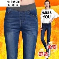 玛莲莎2018牛仔裤女加绒加厚大码保暖高腰松紧腰小脚长裤