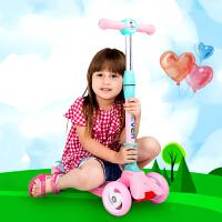 滑板车男女小孩宝宝闪光3-4轮单脚踏滑板车儿童1-2-3-6岁