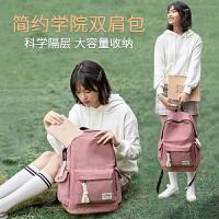 书包女韩版高中初中学生帆布双肩包背包原宿ulzzang大容量大学生