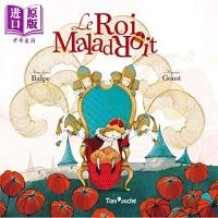 【中商原版】法文书 笨拙的国王 LE ROI MALADROIT 小语种绘本 低幼亲子故事绘本 法文原版 3-6岁