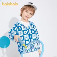 【2件6折价:115.1】【哆啦A梦IP款】巴拉巴拉男童外套女童上衣宝宝童装2021儿童夏新