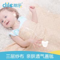 蒂乐纯棉纱布婴儿空调毯盖毯毛毯儿童新生儿宝宝夏凉被毯毯子春秋