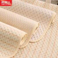 南极人婴儿隔尿垫空气棉立体隔尿垫 宝宝尿垫婴儿可洗尿垫加大防水床垫4层贴合