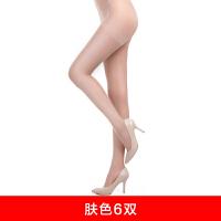 丝袜女薄款连裤袜隐形黑肉色性感长筒女夏打底袜子