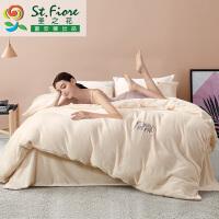 富安娜出品 儿童床上用品法兰绒三件套床单被套加厚秋冬季珊瑚绒四件套