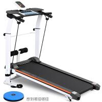 跑步机 家用 迷你可折叠静音 走步机 健身器材 减肥小型 免安装机械跑步机