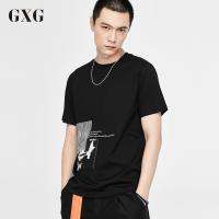 【9.25超级品牌日 折后到手价:86.7 】GXG短袖T恤男装 夏季男士黑色时尚青年休闲都市潮流圆领短袖T恤