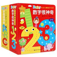 2册字母数字很神奇 baby专注力训练书撕不烂 3D立体翻翻书神奇的字母数字3-6岁幼儿园英语字母启蒙认知图画书双语有