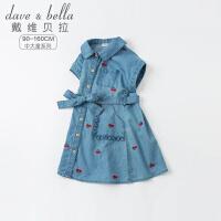 戴维贝拉童装女童连衣裙夏季新款中大童牛仔裙洋气刺绣休闲裙子女