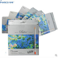 包邮马可72色彩色铅笔7100-24 36 48 72色绘画油性彩铅纸盒装