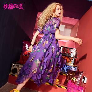 【秒杀价:220】妖精的口袋套装女新款季波点休闲原宿风套装裤子女