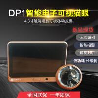 包邮支持礼品卡 海康威视 萤石 DP1 智能 电子猫眼 摄像头 wifi 无线 夜视 可视门铃 防盗 家用