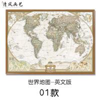 中国版地图超大挂图客厅沙发背景墙装饰画办公室挂画世界地图SN2216 01款 世界-英文版 160厘米X220厘米 超