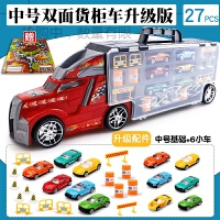 【领券立减】儿童大号货柜车玩具合金汽车模型套装男孩小赛车手提收纳盒2-6岁