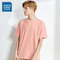 [到手价:36元]真维斯男装2020春装新品宽松印花短袖T恤