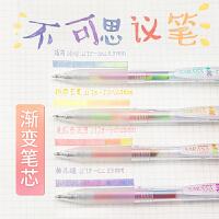 日本斑马ZEBRA混色不可思议中性笔JJ75变色笔渐变限定冰淇淋梦幻涂鸦棉花糖蓝莓冰沙顺利笔SARASA手帐彩虹