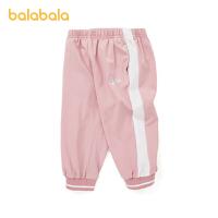 【3件4.5折:62.6】巴拉巴拉女童慢跑裤2021新款夏装儿童裤子小童宝宝童装休闲裤洋气