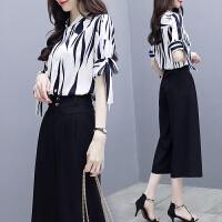 安妮纯2019夏装新款韩版女装雪纺衬衫夏季大码显瘦七分阔腿裤子两件套装