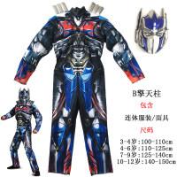 万圣节机器人大黄蜂擎天柱钢铁侠演出舞台铠甲变形金刚cos衣服装