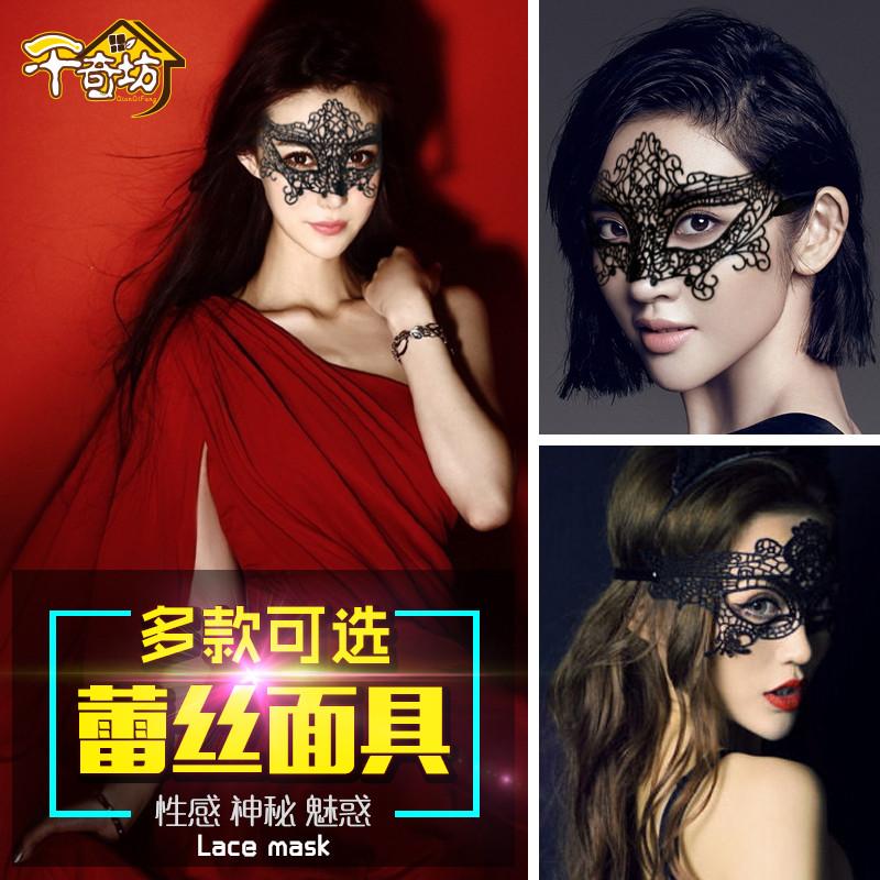 蕾丝面具女万圣节化妆舞会性感公主镂空男半全脸假面成人眼罩