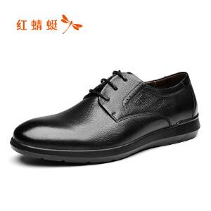 红蜻蜓男鞋春秋新款真皮皮鞋男单鞋舒适休闲系带男士商务皮鞋正品WTA7455