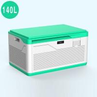 密码收纳盒箱带锁塑料大号家用汽车载后备储物箱子容量整理文证件 140升 绿色 密码箱