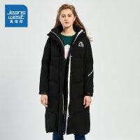 [限时抢:349元,真维斯狂欢再续10.18-21]真维斯女装 冬装 化纤连帽宽松羽绒外套