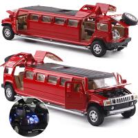 1:32悍马加长版合金小汽车模型声光回力可开门3岁男孩儿童玩具车