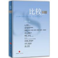 【新书店正版】比较81吴敬琏中信出版社9787508656915