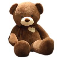 20180601082217955正版泰迪熊猫大熊毛绒玩具抱抱熊大号公仔玩偶布娃娃生日礼物女生