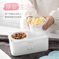 生活元素DFH-F7陶瓷内胆密封保鲜加热蒸煮保温插电热饭盒