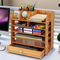 办公用品大号桌面多层抽屉式收纳盒木质文件架创意文件盒木制置物