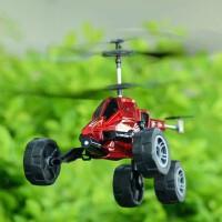 优迪遥控飞机可充电耐摔摇控直升飞机男孩儿童玩具陆空战斗机导弹