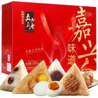 【当当自营】真真老老 粽子 端午节粽子礼盒 嘉兴特产 嘉兴味道1390g