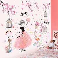 少女心房间墙贴纸卧室客厅背景墙装饰品贴画自粘墙上墙纸墙画