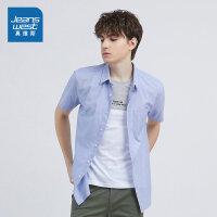 [618提前购专享价:57.9元]真维斯衬衫男 夏装 修身纯棉衬衫男短袖潮流