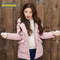 【3件3折】巴拉巴拉儿童棉衣女童棉袄秋冬2017新款中大童加厚棉服中长款外套