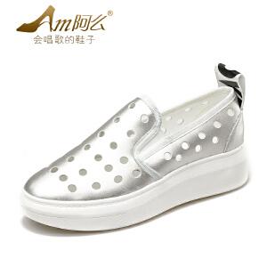 【17新品】阿么牛皮平底低跟学生牛皮单鞋系带韩版牛皮洞洞鞋