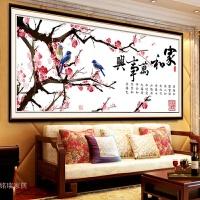 新款3D手工十字绣客厅大幅挂画家和万事兴印花清晰线绣丝线棉线
