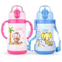 亲爱的儿童保温杯带吸管婴儿带手柄水壶小学生便携幼儿园宝宝水杯