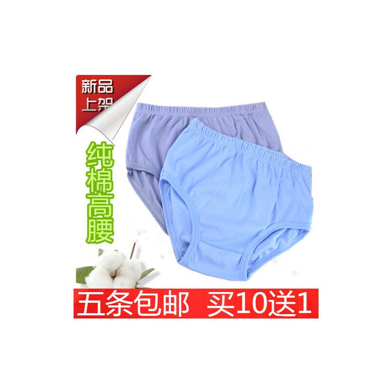 5件中老年人内裤男士纯棉三角内裤高腰大码宽松短裤