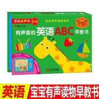 精装邦臣小红花 互动发声书有声读物系列英语ABC幼儿早教书绘本0-3岁2岁宝宝认知书学龄前儿童书籍3-6周岁少儿图书