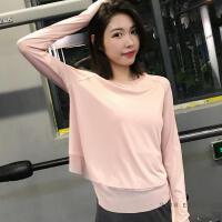 健身服女速干跑步罩衫运动长袖T恤秋季新款宽松瑜伽服上衣